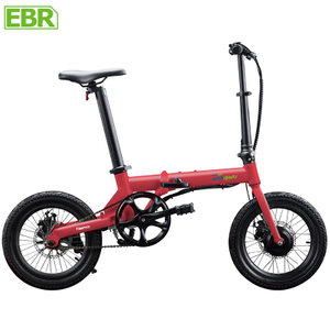 "Qualisports Nemo - 16"" Folding Electric Bike"